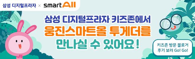 202009_삼성디프